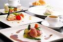 【ふるさと納税】ホテルベルマーレ レストラン フレンチコース ペアチケット 母の日 プレゼント