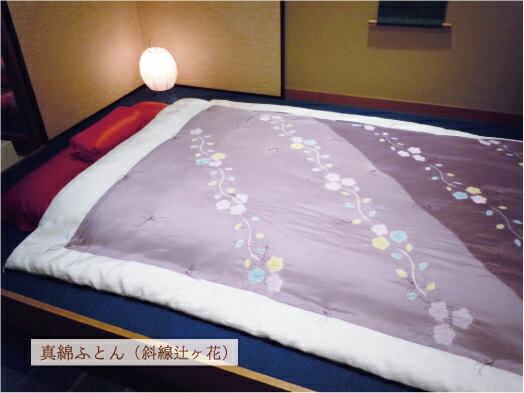 【ふるさと納税】 熟練職人が作る 京の絞り 真綿ふとん 斜線辻が花