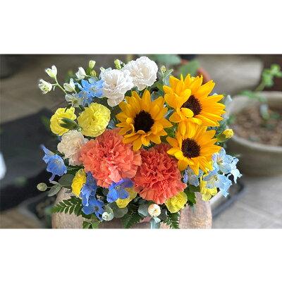 【ふるさと納税】【2022年父の日ギフト】フラワーアレンジメント(生花) 【花・植物】 お届け:2022年6月15日〜2022年6月18日