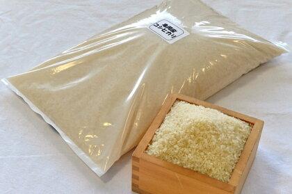 コシヒカリ発祥のルーツ・ふるさと亀岡より亀岡産コシヒカリ定期便(5kg×6ヵ月)(※発送日に精米してお届けします。)