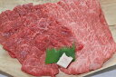 【ふるさと納税】「亀岡牛」肩ローススライス・モモ焼肉セット1000g
