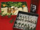 【ふるさと納税】国産松茸入り鱧しゃぶセット(特製スープ・野菜付) 2?3人前