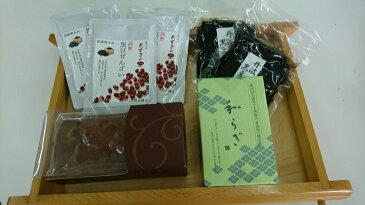 【ふるさと納税】あずきの里厳選! 京都丹波の高級素材を使った和菓子と洋菓子のセット