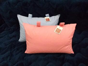 【ふるさと納税】わたしの枕 水色または桃色からお選びください