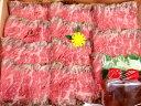 【ふるさと納税】亀岡牛専門店(有)木曽精肉店謹製「亀岡牛特製...