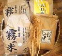 【ふるさと納税】<アスカ有機農園>【定期便】京都丹波のこだわ...