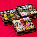 【ふるさと納税】<京料理 松正> 特製おせち料理 特製三段重...