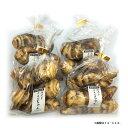 【ふるさと納税】[期間限定・先行予約] 京都丹波産 海老芋 ...