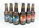 【ふるさと納税】クラフトビール『光秀の夢』飲み比べ12本セット ≪明智光秀のまち 亀岡 大河ドラマ 記念≫