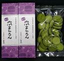 【ふるさと納税】<む津美製菓>「京まかろん紫いもと抹茶マカロ...