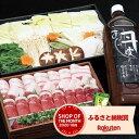 【ふるさと納税】【緊急支援品】<丹波四季菜料理 宮本屋>京都