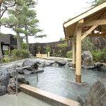 【ふるさと納税】【一休】入浴・リラクゼーション・食事コース【1042062】