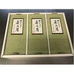 【ふるさと納税】京たまご茶乃月セット1箱(10個入り×3)【1070128】