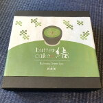 【ふるさと納税】京都府城陽市産折衷【結】濃茶バターケーキ1個【1117114】