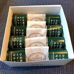 【ふるさと納税】京都府城陽市産はいチーズと濃茶スイートポテト【1117115】