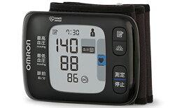 【ふるさと納税】オムロン 手首式血圧計 HEM-6232T 【美容・健康機器・雑貨・日用品】 画像1