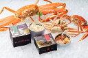 【ふるさと納税】蟹の缶詰 雌雄の饗宴 「dad MATSUBAR」&「mom MATSUBAR」