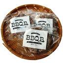 【ふるさと納税】京たんくろ和牛を使ったBBQバーグ(3袋)(精肉100%のハンバーグ)