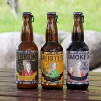 【ふるさと納税】丹後のクラフトビール TANGO KINGDOM Beer® コンペ受賞3本セット