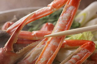 【ふるさと納税】 調理済み 松葉ガニ地鍋セット 特製スープ、蟹の宝船付き 中サイズ4人用の画像