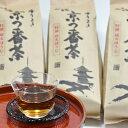 【ふるさと納税】【特撰】京都伝統製法の手炒り 京番茶 【飲料類・お茶・加工食品】