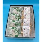【ふるさと納税】精華産のらく芋の和菓子とふたば最中セット【1209093】