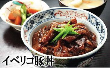 【ふるさと納税】イベリコ豚 豚丼の具 500g(冷凍)