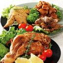 【ふるさと納税】R3C 山桜燻し鶏セット【よさこい】