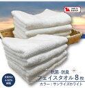 【ふるさと納税】B0119.【大阪泉州タオル】Twinkle...