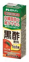 A139黒酢飲料200mlりんご味(機能性表示食品)24本
