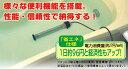 【ふるさと納税】H105 多用途加温&保温ヒーター「沸かし太郎」