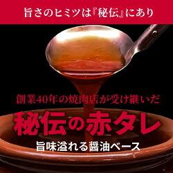 【ふるさと納税】【期間限定】秘伝の赤タレ漬け牛ハラミ肉 大容量1.5kg 画像2