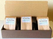 【ふるさと納税】komameオリジナルブレンドチョイスセット(コーヒー豆3種)[0019]