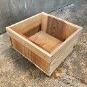 【ふるさと納税】木箱(りんご箱)Eサイズ 31cm×31cm...