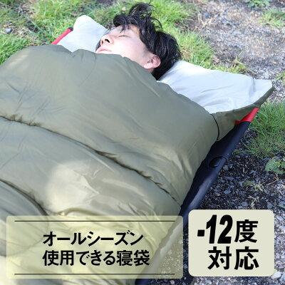寝袋で寝る男性