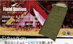 【ふるさと納税】寝袋<シングルサイズ >2色からお選びいただけます アウトドア キャンプ 防災に 画像1
