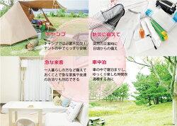 【ふるさと納税】寝袋<シングルサイズ >2色からお選びいただけます アウトドア キャンプ 防災に 画像2