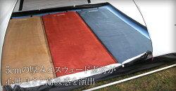 【ふるさと納税】マルチエアマットNEOLUX(7色からお選びいただけます) アウトドア キャンプ フェス 防災に 画像2
