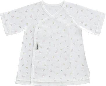 【ふるさと納税】短肌着とコンビ肌着のセット(サーモンピンク色)+ガーゼハンカチ3P