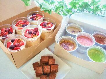 【ふるさと納税】糖質90%off!低糖質・糖質制限スイーツ☆プリンアラモード、クレームブリュレ、生チョコセット。