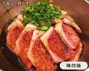 【ふるさと納税】No.010 焼肉セット【ふるさと小包 最】