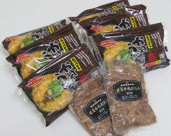 【ふるさと納税】No.016KASUYA冷凍かすうどんと肉煮込み詰合せ