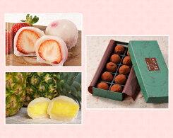 【ふるさと納税】No.090季節のふるーつ大福6個・生チョコ餅10個