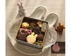 【ふるさと納税】No.115しあわせの宝石箱(うさぎのいろいろクッキー缶)/クッキー洋菓子焼き菓子