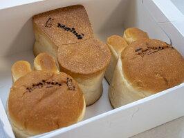 【ふるさと納税】ちびうさ食パン&古墳食パン(プレーン)セット