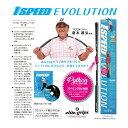 【ふるさと納税】ゴルフスイング練習器具「ワンスピード エボリューション」