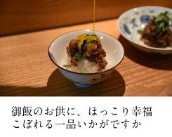 【ふるさと納税】No.053牛肉のしぐれ煮約70g