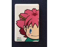 【ふるさと納税】No.060大阪狭山市マスコットキャラクターさやりんモバイルバッテリー