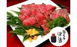 【ふるさと納税】牛たたきと名倉商店のおいしいポン酢セット_8825