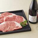 【ふるさと納税】なにわ黒牛 サーロインステーキ 黒毛和牛 和牛 牛肉 58A0016 高島屋選定品